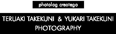 photolog creatego